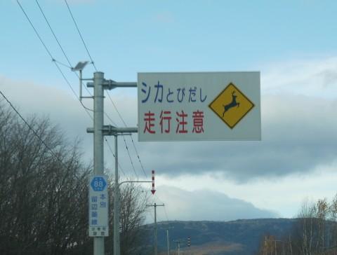風景 (2)