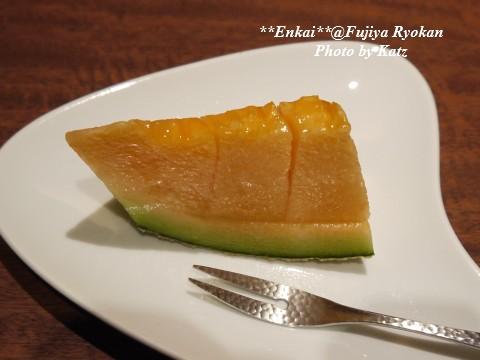 201209 富士屋旅館 (2)