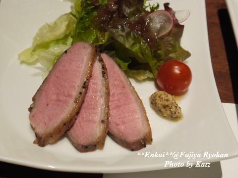 201209 富士屋旅館 (6)