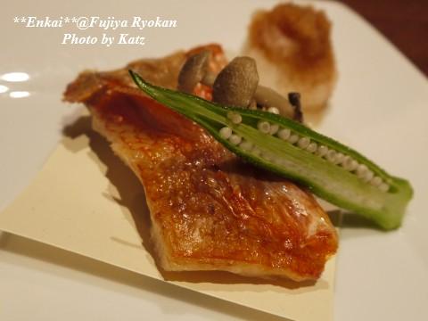 201209 富士屋旅館 (7)