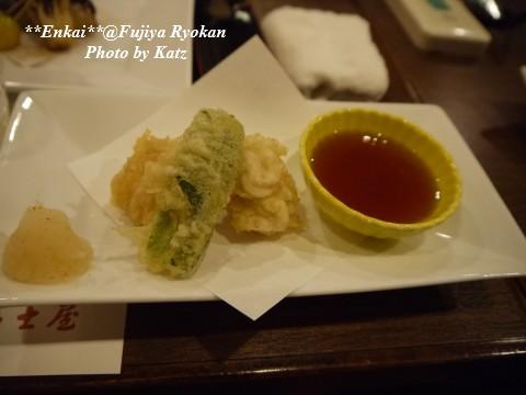 20121204 富士屋旅館 (2)