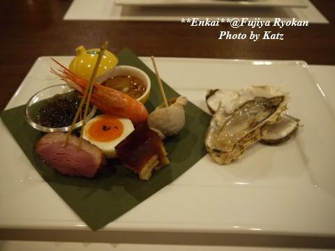 20121204 富士屋旅館 (5)