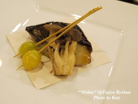 20121204 富士屋旅館 (8)
