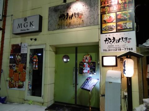 かくれんぼ (2)