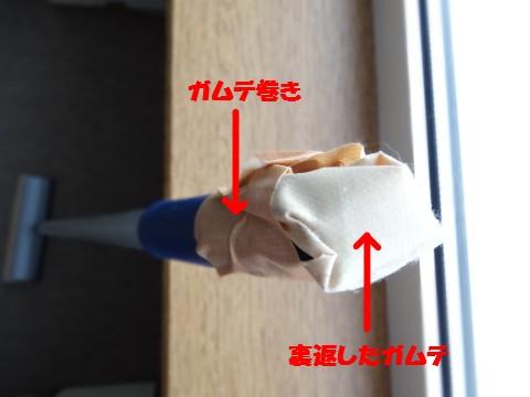わっぱ乾燥中 (2)