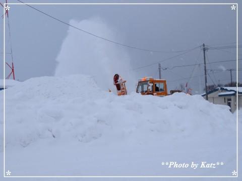 ロータリー除雪 (4)