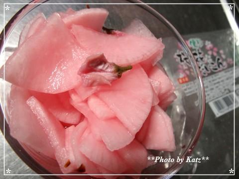 桜花だいこん (1)