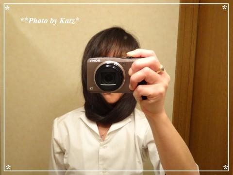 20130306 Katz (1)