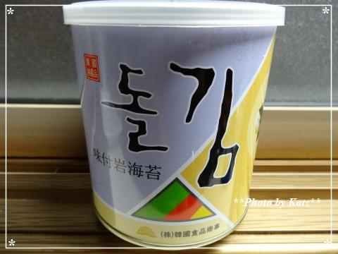 20130309 食材 (2)
