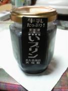おみやげ達 (11)