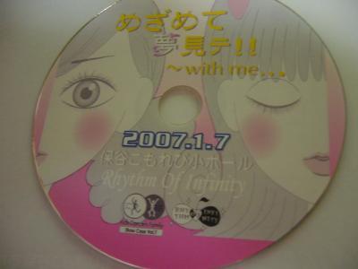 P1040727_convert_20120606000454.jpg