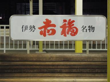 1_38_20130106174426.jpg