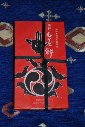 5_1_20120902185309.jpg