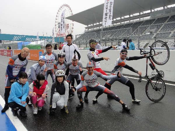 suzuka2012.jpg