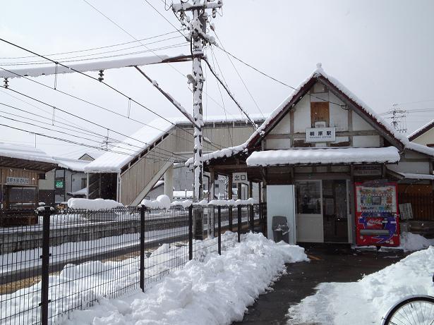 桐原駅 (2)