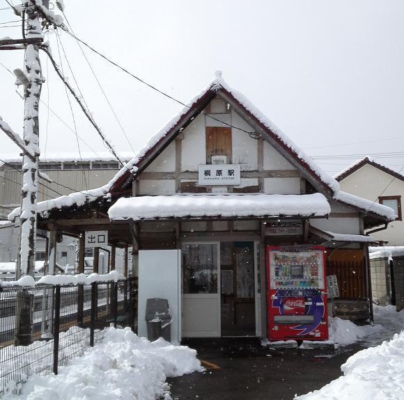 桐原駅 (3)