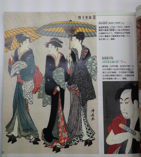 サライと本の雑誌 (3)