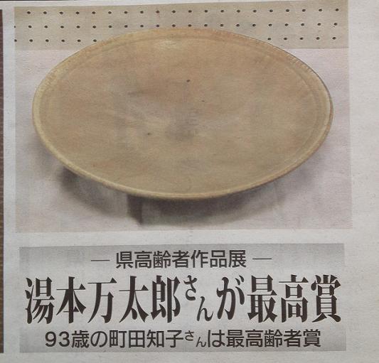 万華・作 (2)