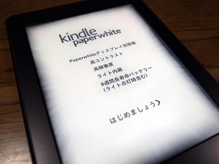 kindleR0012986.jpg