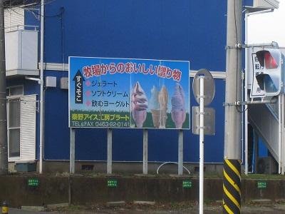 20121224_012.jpg