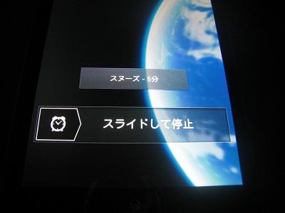 20130119_004.jpg