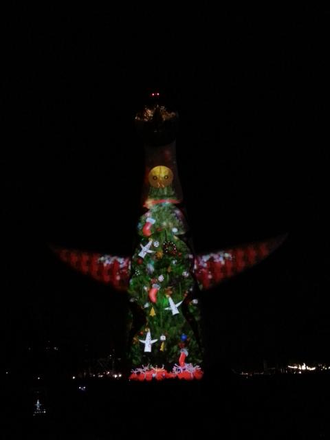 イルミナイト万博 X'mas2012 太陽の塔2