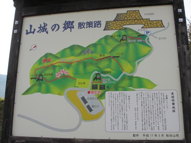 竹田城跡 到着まで