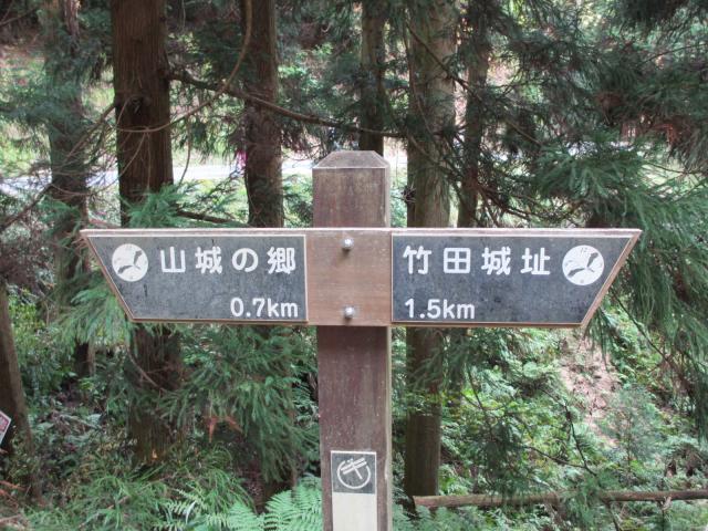 竹田城跡 到着まで3