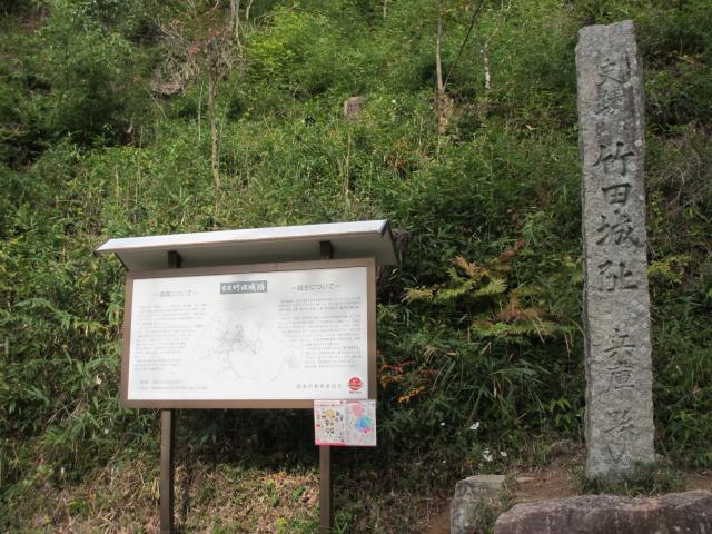 竹田城跡 到着まで9