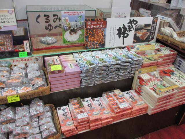 不動温泉 華菱 売店4
