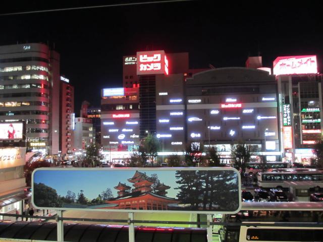 新幹線のホームから見える名古屋の街