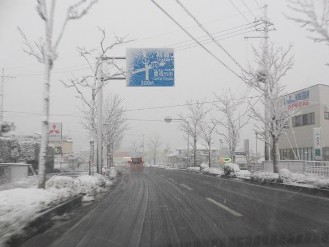 香住2012 道中2