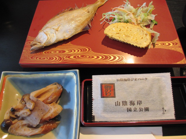 夕庵 朝食2