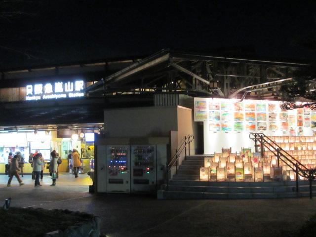 嵐山花灯路2012-2
