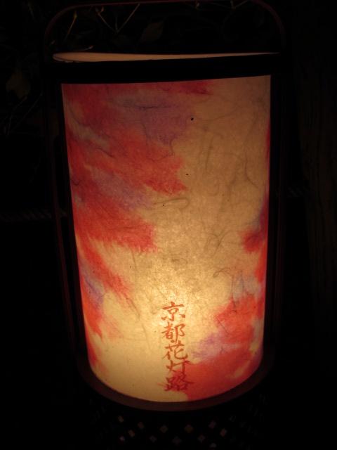 嵐山花灯路2012-8