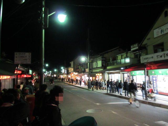 嵐山花灯路2012-14