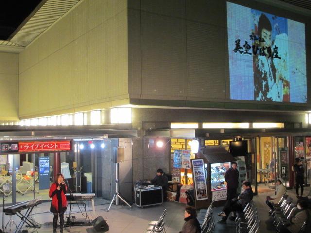 嵐山花灯路2012-15