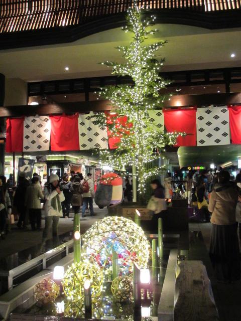 嵐山花灯路2012 嵐電嵐山駅2