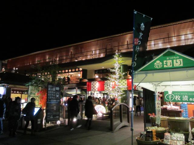 嵐山花灯路2012 嵐電嵐山駅1