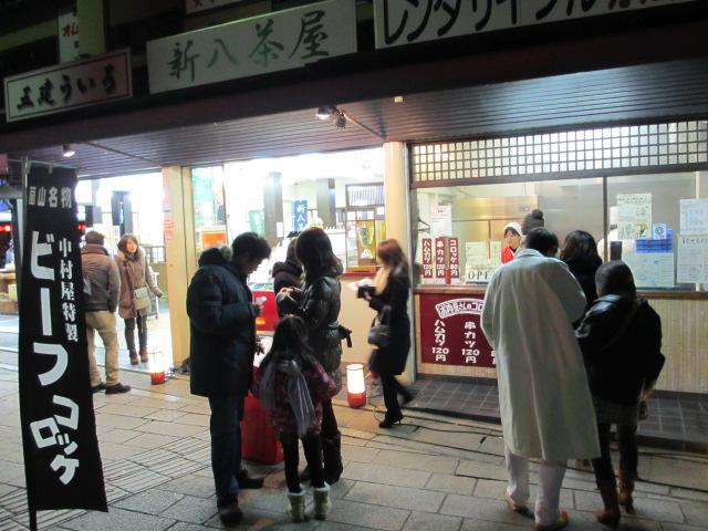 嵐山花灯路2012-21