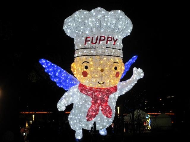 OSAKA 光のルネサンス2012 東会場 FUPPY
