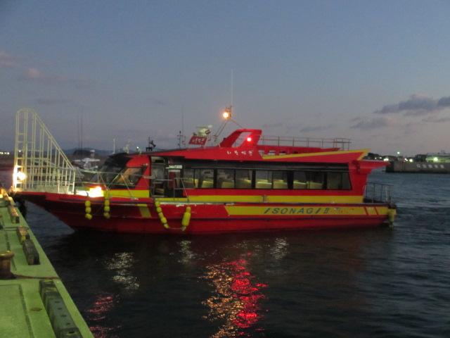 日間賀島 年末年始旅行1
