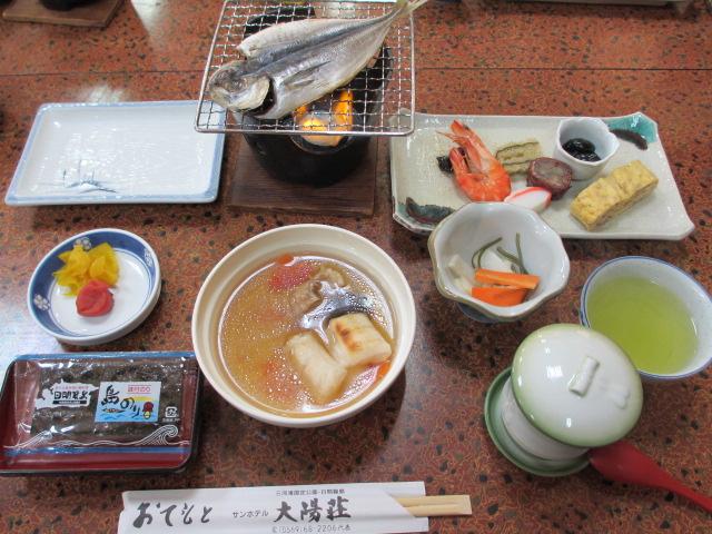 日間賀島 年末年始 食事23