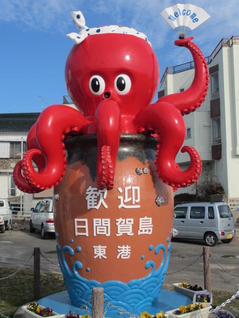 日間賀島 年末年始旅行13