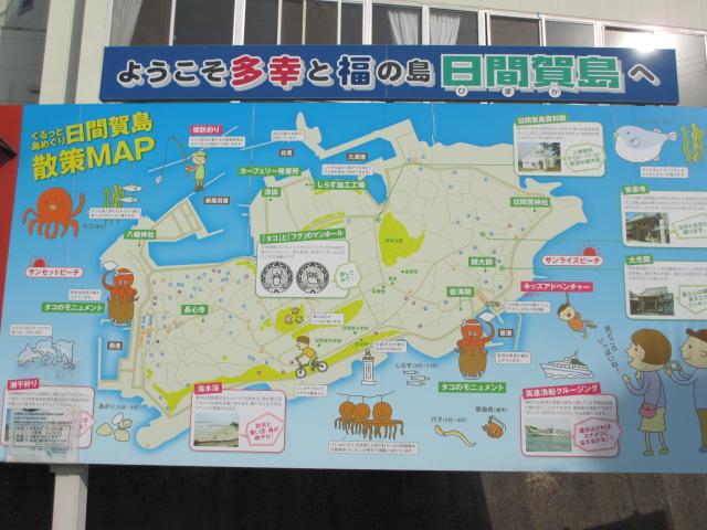 日間賀島 年末年始旅行15