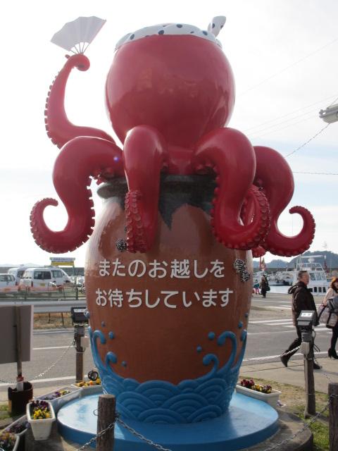 日間賀島 年末年始旅行14