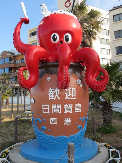 日間賀島 年末年始旅行21