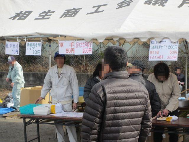 相生 牡蠣祭り8