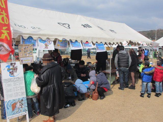 相生 牡蠣祭り13