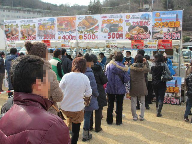 相生 牡蠣祭り16